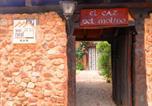 Hôtel Aldealengua de Santa María - Hotel Rural El Caz del Molino-2