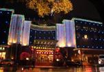 Hôtel Shaoxing - Shaoxing Haigang Hotel