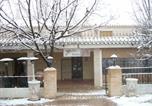 Hôtel Salobre - Hotel Torreon las Fuentes-3