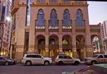 Hôtel Médine - Diyar Teeba-1