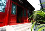 Location vacances Beijing - Dong Tian private courtyard-3