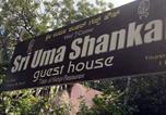 Location vacances Hospet - Uma Shankar-4