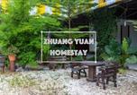 Location vacances Ipoh - Zhuang Yuan Ipoh Homestay-1