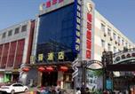 Hôtel 济南市 - Grace Inn Jinan Wenhua West Road Branch-2