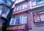 Location vacances Gangtok - Reang Guest House-2
