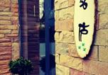 Hôtel Dali - Ming's Inn-1