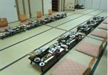 Hôtel Kyoto - Hotel Uojien-3