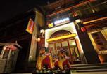 Hôtel Taiyuan - Taiyuan Cloth Tiger Inn-1