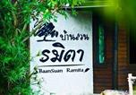 Villages vacances พลับพลา - Baan Suan Ramita Resort-4