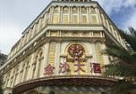 Hôtel Quanzhou - Shishi Jinsha Business Hotel