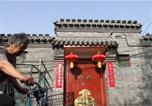 Hôtel 北京市 - Beijing Bieyuan Courtyard Hotel-2