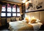 Hôtel 北京市 - Scholar Tree Courtyard Hotel - Beijing Hebei Guest Hotel-1