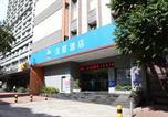 Hôtel Guangzhou - Hanting Hotel Guangzhou Memorial Hall Subway Station-1