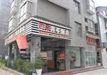 Hôtel Zhangjiajie - Zhangjiajie Mango Youth Hostel-2
