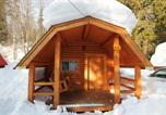 Location vacances Revelstoke - Revelstoke Campgrounds & Cabins-3