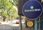 Hôtel Corée du Sud - Itaewon Inn-1