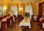 Hôtel Vogogna - Albergo Corona-1