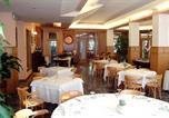 Hôtel Pradamano - Locanda Alle Officine-2