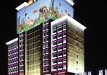 Hôtel Hohhot - Header Hotel-3