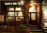 Hôtel Alemdar - Noahs Ark Hotel Istanbul-2