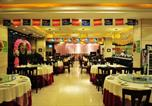 Hôtel Luoyang - Luoyang Zhuogengyuan Hotel-1