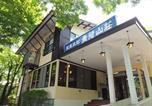 Hôtel Akita - Aoni Sanso-1