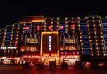 Hôtel Huangshan - Huangshan Ming Fu Hotel-3