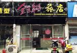 Location vacances Yangzhou - Taizhou Jinsenianhua Hostel-1