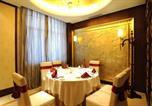 Hôtel Weifang - Zhongheng International Hotel-2