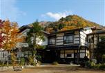 Hôtel Takayama - Tsuyukusa-3