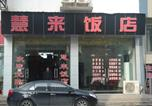 Hôtel Huangshan - Hui Lai Hotel-4