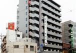 Hôtel Yokohama Kōhoku-ku - Toyoko Inn Yokohama Nishi-guchi-1