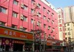 Hôtel Taiyuan - Jiahong Hotel-1