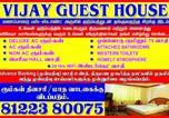 Location vacances Karaikkudi - Vijay Guest House-1