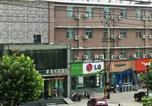 Hôtel Anyang - Lushang Chain Hotel-2