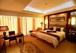 Hôtel Beijing - Inner Mongolia Hotel Forbidden City-2
