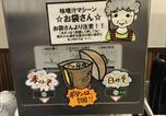 Hôtel Mito - Bell's Inn Tsuchiura-1