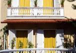 Hôtel Sorrente - Sorrento Town Suites-4