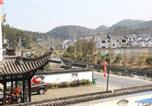 Location vacances Huangshan - Xidi Mudanju Guesthouse-3