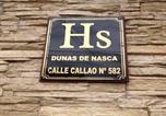Hôtel Nazca - Hospedaje Dunas de Nasca-3