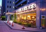 Hôtel Suita - Shin-Osaka Sunny Stone Hotel
