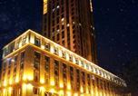 Hôtel Ulaanbaatar - Best Western Premier Tuushin Hotel-1