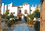 Hôtel Antequera - Posada de Jose Mª El Tempranillo-1