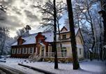 Location vacances Rawa Mazowiecka - Dwór Carski-4