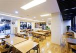Village vacances Corée du Sud - Jeju M Resort-3