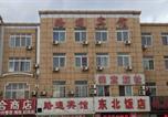 Hôtel Shanhaiguan - Qinhuangdao Shanhaiguan Lutong Hotel-3