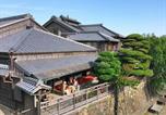 Location vacances Nagoya - Isuzu Guest House-3