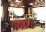 Hôtel Darfo Boario Terme - Hotel Mina-2