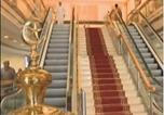 Hôtel Al Madinah - Al Haram Hotel - Al Rawda-4