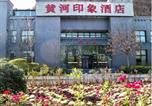 Hôtel Xinxiang - Huanghe Impression Hotel-1